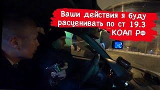 Пока НАВАЛЬНОМУ стирали ТРУСЫ!!! ДПС ГИБДД нарушил ЗАКОН!!! адвокат Степан Акимов (часть 2)
