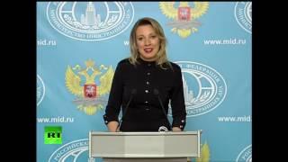 Еженедельный брифинг Марии Захаровой (10 июня 2016)