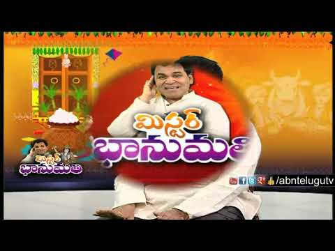 ABN Exclusive Interview with Mimicry and Singer L Venkateshwarlu | Sankranti Special | ABN Telugu