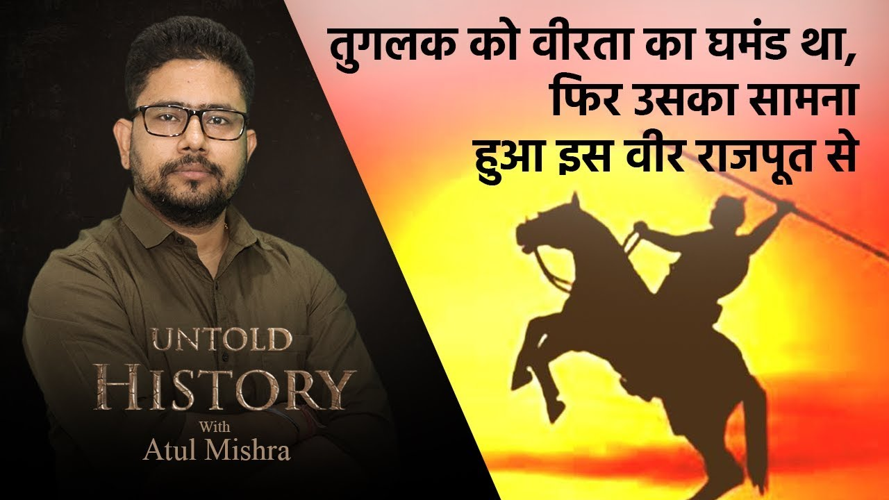 Download EP10- Tughlak thought he could easily beat this Rajput king. It turned out to be his biggest mistake