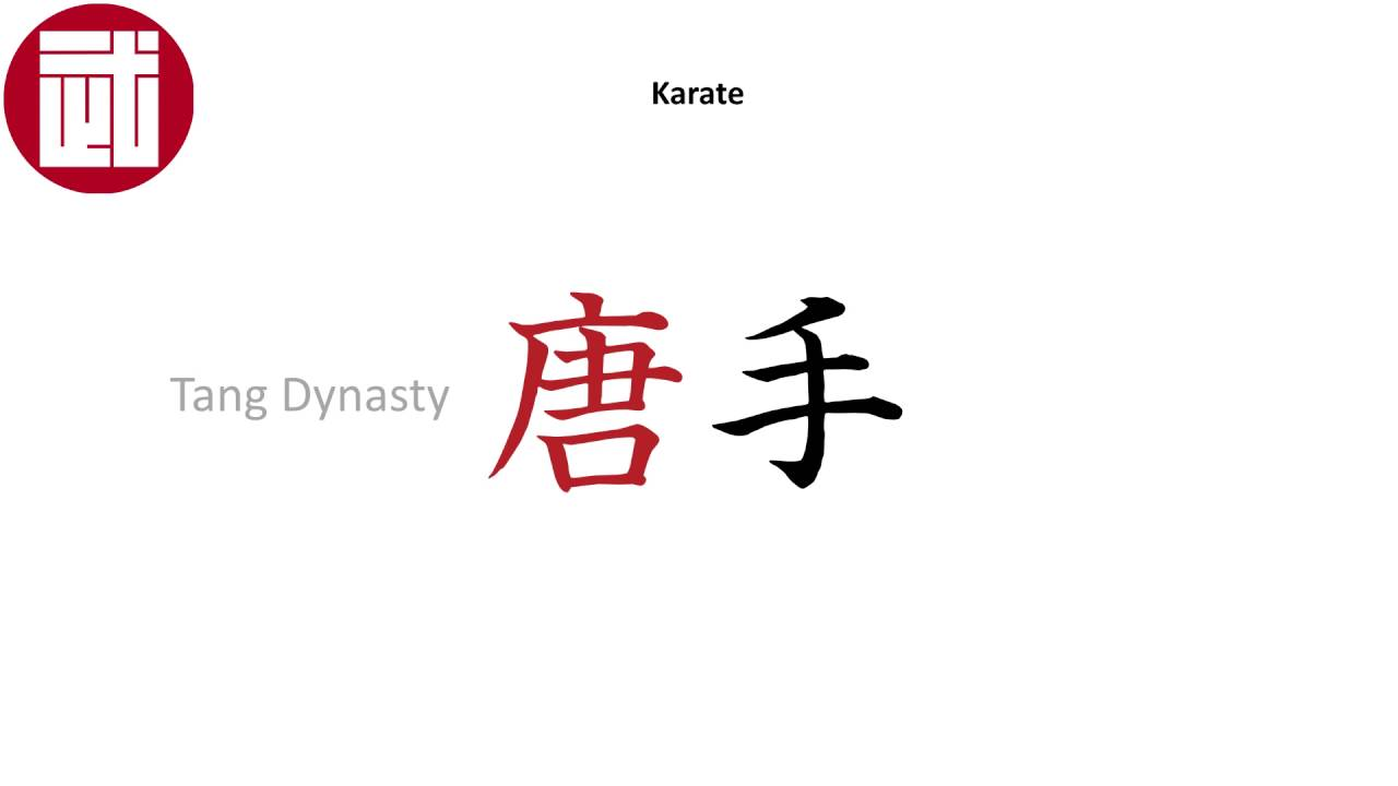 What Are The Differences Between Kung Fu & Karate?