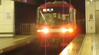 名鉄1800系+1200系パノラマsuper名鉄名古屋駅到着※警笛あり