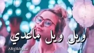 محمد السالم(اكو فد ناس) مع كلمات