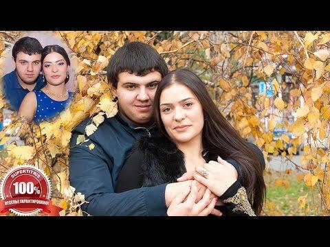 Цыганская свадьба. Рустам и Таня. Часть 18, окончание первого дня