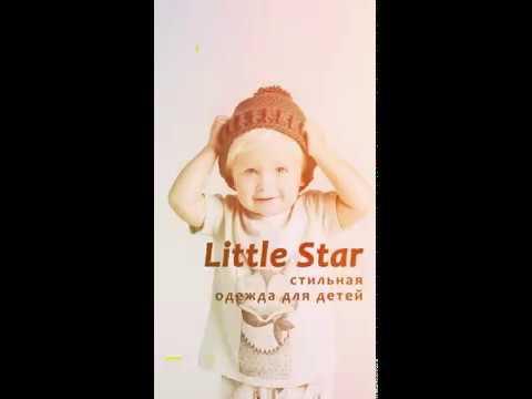 Рекламный ролик для интернет магазина детской одежды. Promotional Video For Business