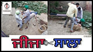 ਜੀਜਾ-ਸਾਲਾ | Punjabi funny video | Latest Punjabi Videos 2018 | comedy movies film new clips