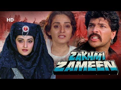 Zakhmi Zameen (HD)   Jaya Prada   Paresh Rawal   Aditya Pancholi   Best Hindi Action Movie