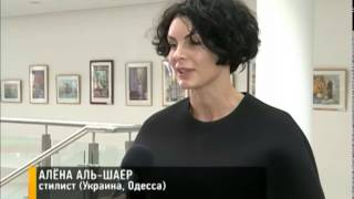 По Ярославлю шагает Volga Fashion Fest