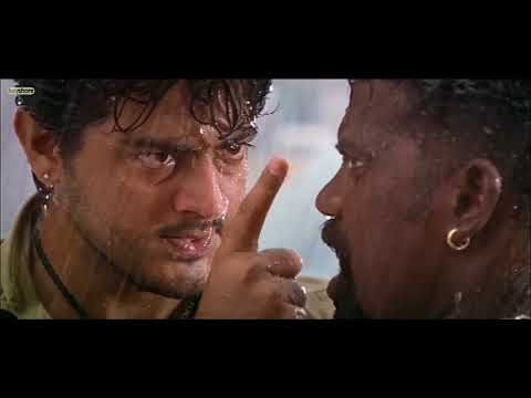Dheena Tamil Full Movie  Ajith, Laila, Yuvan, Ar Murugadoss  Bayshore