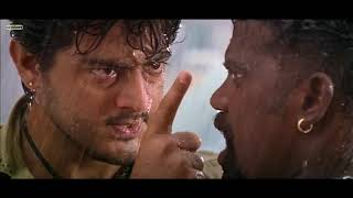 Dheena Tamil Full Movie | Ajith, Laila, Yuvan, A.r. Murugadoss | Bayshore