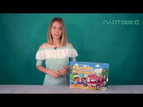 Настольная игра Фургончик с мороженым, укр., Strateg (30216)