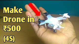How to Make Drone(Quadcopter) at home