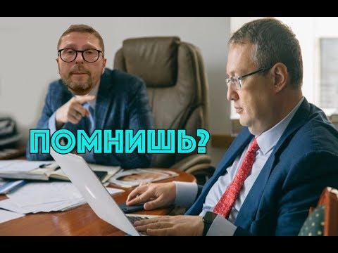 Геращенко стал другим. Но я жду