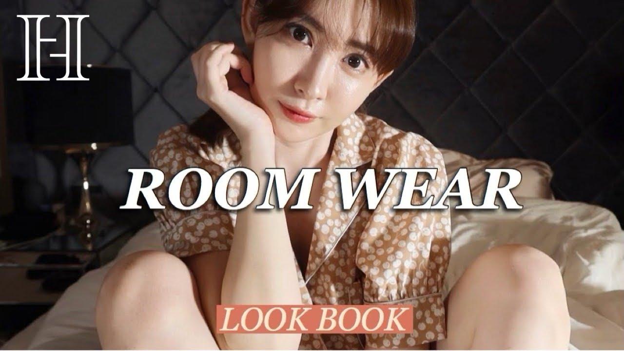 こじはるのパジャマ紹介🌛🤍lounge wear【LOOK BOOK】