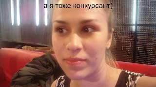 События Алматы. Танцевальное шоу. А я тоже конкурсант)