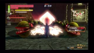 Hyrule Warriors - twilight princess pack Weak point smash