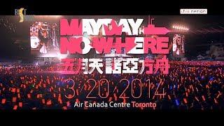 3/20Mayday五月天[諾亞方舟]演唱會-多倫多場@Air Canada Centre Theatre
