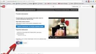 Как сделать красивый ролик в программе Анимото Урок 4(Партнерская программа YouTube для Начинающих с 0 подписчиков: http://tube-partner.ru/t/250 Учимся создавать видео: Animoto -..., 2014-05-17T15:44:54.000Z)