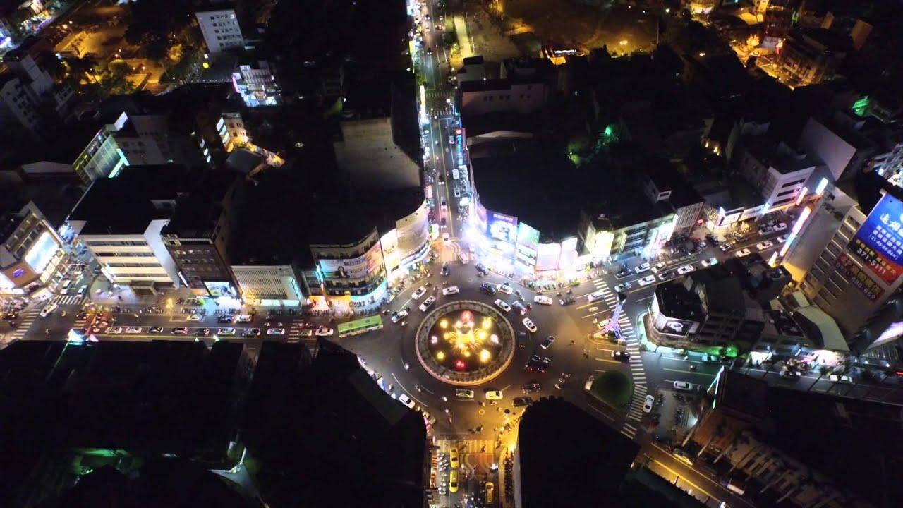 嘉義市空拍 文化路夜市 - YouTube