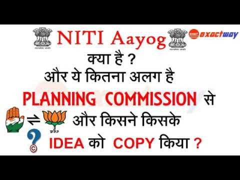 what is Niti Aayog | what is planning commission | its Objectives, Action Plan & Structure in hindi