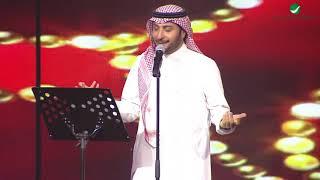 Majid Al Muhandis ... Ala Allah | ماجد المهندس ... على الله - حفل الدمام  2018