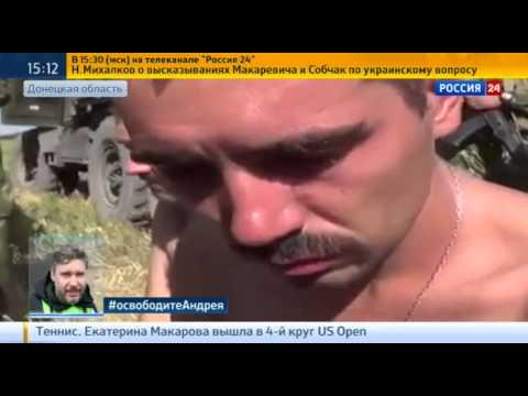 Пленные украинские силовики