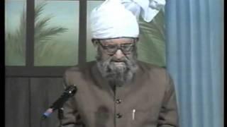 Urdu Dars Malfoozat #569, So Said Hazrat Mirza Ghulam Ahmad Qadiani(as), Islam Ahmadiyya