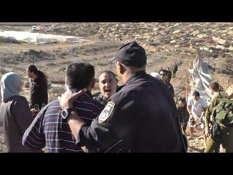 APARTHIDE Occupation, Umm El Arayes, South Hebron Hills