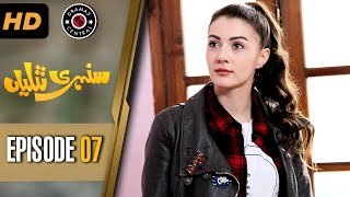 Sunehri Titliyan | Episode 7 | Turkish Drama | Hande Ercel | Dramas Central
