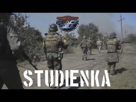 Combat Mission Black Sea: Studienka |