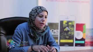 "دوت مصر| مي مدحت تكشف حكاية ""GS"" وأوباما"
