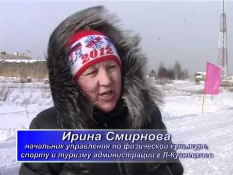 Ленинск-Кузнецкий участвует в «Лыжне России»