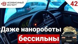 ТИТАНОВЫЙ МОТОР ПЕРВЫЙ ВЫЕЗД - АнтиПыЧ#42