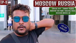 MOSCOW CITY TOUR   RUSSIA VLOG   MOSCOW ZOO PARK   MOSCOW RUSSIA   4K