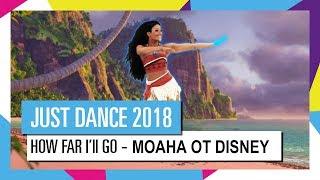 Just Dance 2018 - How Far I'll Go (Детский режим)