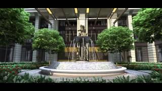 建築3D  遠雄新莊【中央公園】聖工坊2012