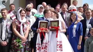 Wedding O&V