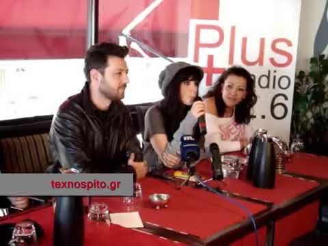 Tha Pidikso Apo To Parathiro - Press Conference (Thessaloniki 2012)