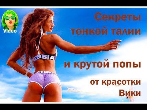 modeli-krasotok-video-kuchkoy-fotografiruyutsya