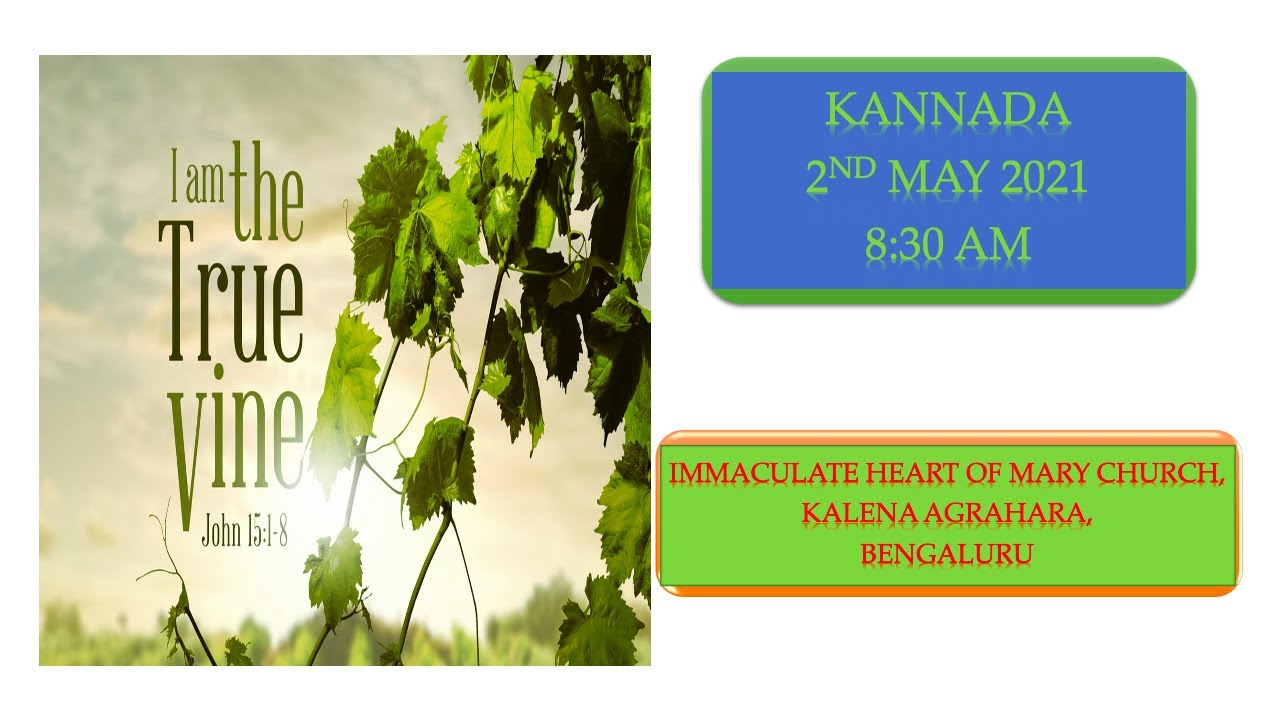SUNDAY LIVE MASS (02 MAY 2021) - KANNADA - 8:30 AM