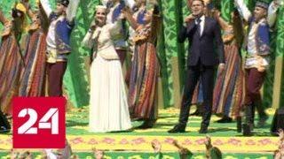В Казани отметили сабантуй - Россия 24
