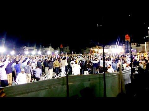 Patidar Kranti Sabha in Nikol Ahmedabad, Gujarat || Hardik Patel || Reality of Gujarat, India