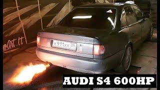 Audi S4 600HP