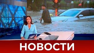 Выпуск новостей в 15:00 от 21.07.2021