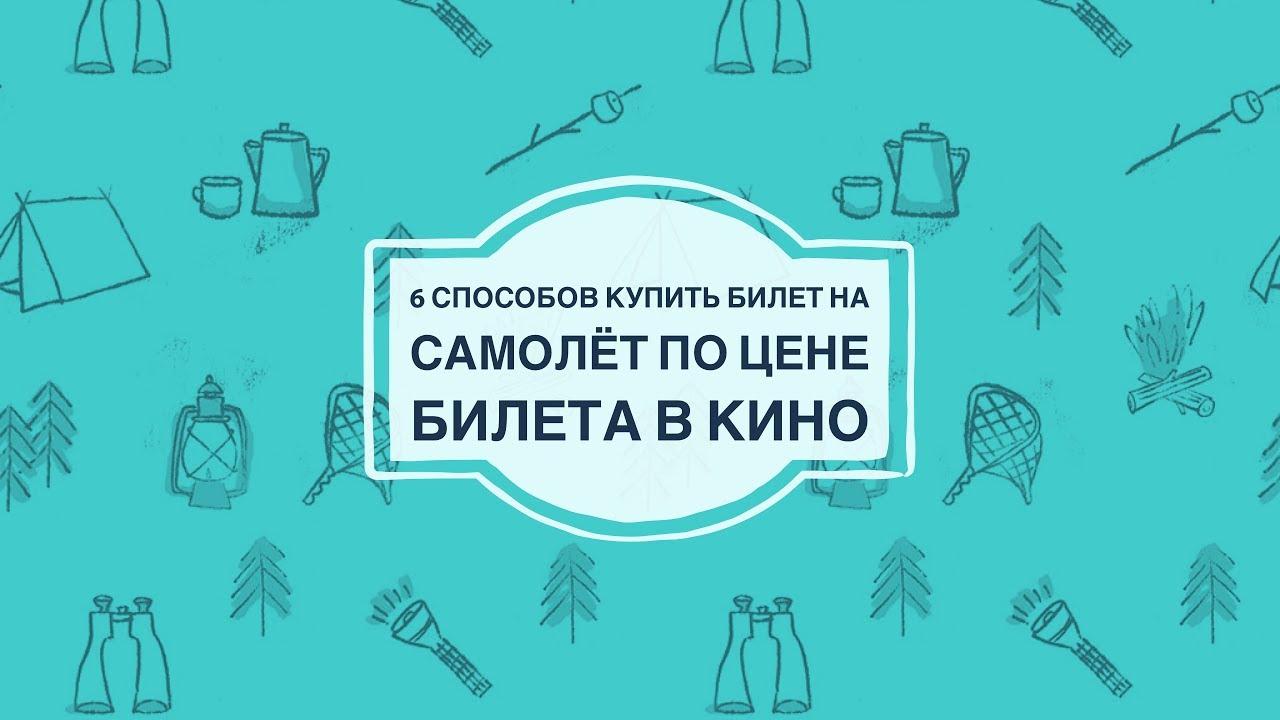 Мебель россии заказ