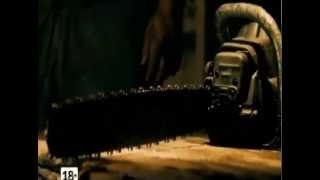 Реклама Техасская Резня Бензопилой: Начало (ТНТ)