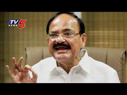 Venkaiah Naidu Appeals to Opposition : TV5 News