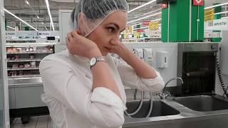Обращение директора АШАН Сити Ривьера к клиентам