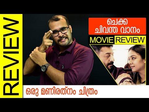 Chekka Chivantha Vaanam Tamil Movie Review by Sudhish Payyanur | Monsoon Media