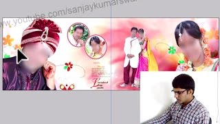 How to Design a Wedding Album DM Page (Hindi) #03